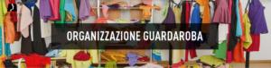 Organizzazione guardaroba